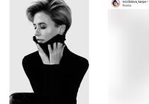 Российская актриса театра и кино Мирослава Карпович опубликовала в Stories своего Instagram видео, в котором продемонстрировала, какой подарок на 35-летие ей сделал ее коллега Павел Прилучный