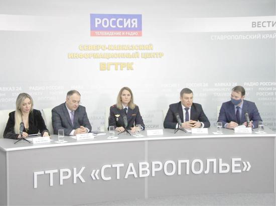 В Ставрополе обсудили профилактику мошенничеств в интернете