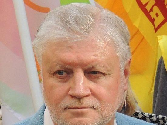 Миронов предложил приравнять коррупцию к госизмене