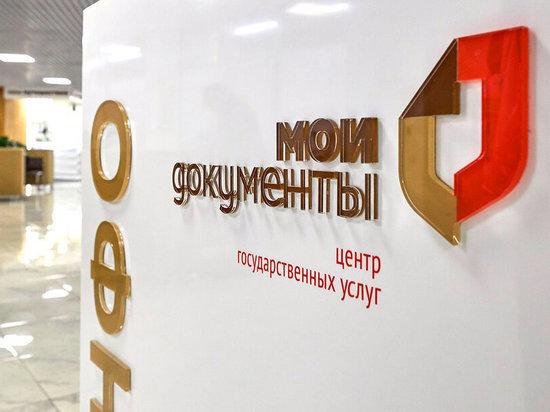 МФЦ Нижегородской области увеличили время работы