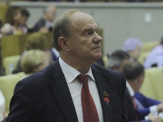 Лидер КПРФ Геннадий Зюганов рассказал, где взять деньги на индексацию пенсий, а также назвал минимальный размер пенсии, который должны платить в России, чтобы человек мог сегодня прожить