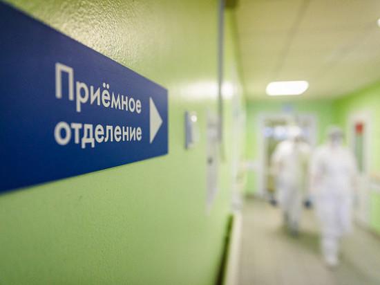 Более 46,9 тысяч случаев заражения коронавирусом зафиксировано в Мурманской области за минувшие сутки