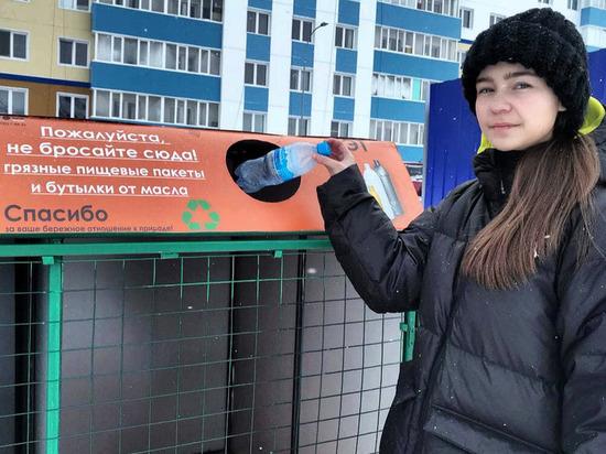 Для раздельного сбора мусора в Салехарде установили 10 контейнеров
