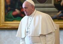 Папа Римский предрек новый