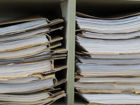Чебоксарские загсы завершили оцифровку архива