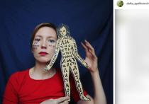 Петербургская художница-акционистка Дарья Апахончич (СМИ-иноагент) подала иск к Министерству юстиции с требованием исключить ее из реестра СМИ, выполняющих функции иностранных агентов