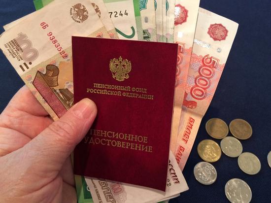 Госдума рассмотрит законопроект о перерасчете пенсий работающим пенсионерам