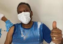 80-летнему Пеле поставили прививку от коронавируса