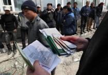 В суд направлено уголовное дело о преступлениях в сфере незаконной миграции