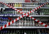 В селе Хамакар Катангского района ввели полный запрет на продажу алкоголя