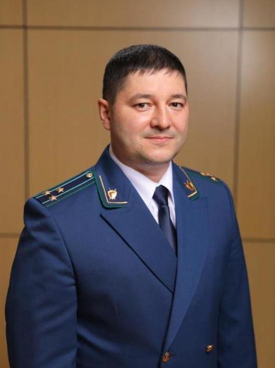 Пост прокурора Салехарда занял Евгений Губкин