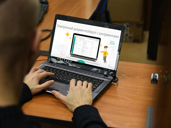 «Ростелеком» в Алтайском крае фиксирует рост электронного документооборота с организациями