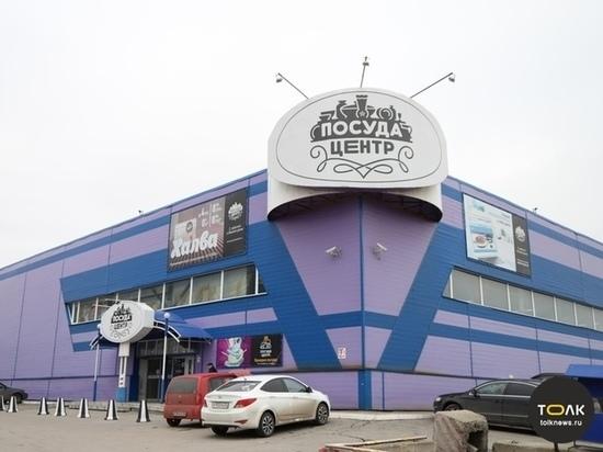 Здание бывшего «Посуда-центра» в Барнауле переделают под новый проект