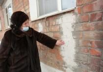 В газету обратились жильцы многоквартирного дома № 7 по улице Детсадовская в поселке Мегет, которых выселяют – якобы дом является аварийным
