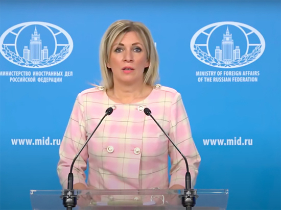 """""""Квазипартнёрство"""": Захарова раскритиковала союз США и ЕС за """"оголтелую русофобию"""""""
