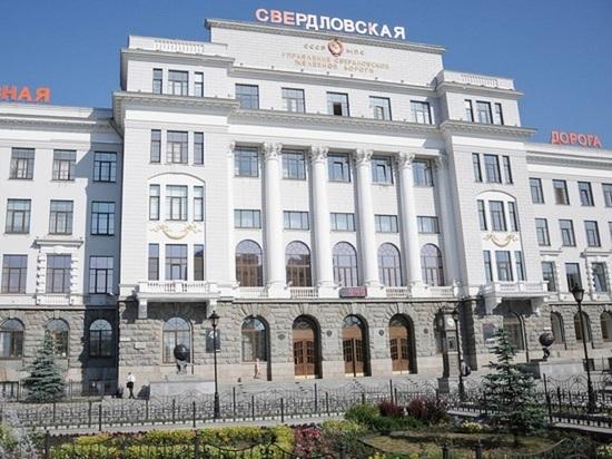 Свердловские муниципалитеты и СвЖД объединят усилия для предупреждения травмирования на железной дороге