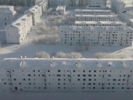 Заледеневший русский город-призрак шокировал британцев