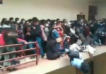 Трагедия разыгралась в одном из боливийских учебных заведений