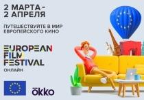 Жители Марий Эл увидят фильмы Фестиваля Европейского кино