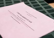 Наша республика попала в эксперимент по электронному сбору подписей при выдвижении кандидатов и партий на предстоящих в этом году выборах в Законодательное Собрание РК