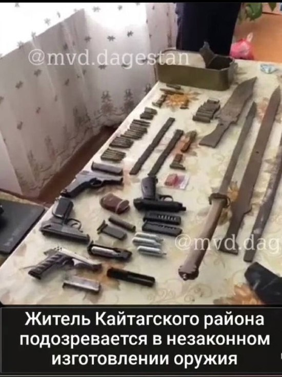 В Дагестане задержали оружейника