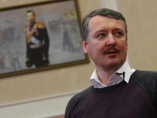 Экс-министр обороны самопровозглашенной ДНР Игорь Гиркин (Стрелков) прокомментировал заявление бывшего депутата Верховной рады Татьяны Черновол о том, что Украине следует быть готовой к нападению на Крым в любой момент