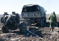 Утром 3 марта стало известно, что командование вооруженных формирований непризнанной Донецкой Народной Республики разрешило войскам открывать упреждающий огонь по выявленным на линии разграничения огневым точкам противника