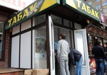 Проблема нелегальной торговли сигаретами в России стоит очень остро