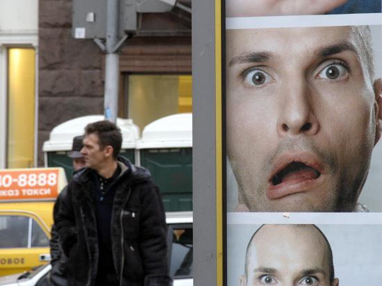 Экономист предрек доллар по 65 рублей до конца года