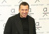 Соловьев призвал Нарусову разобраться с Собчак