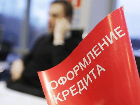 Из-за пандемии в Рязанской области почти вдвое выросло число жалоб на банки