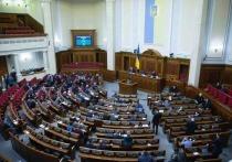 Группа украинских депутатов партии «Слуга Народа» совместно с радикалами разработала методы борьбы против украинцев, «сотрудничающих» с Россией