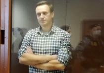 Адвокаты Алексея Навального навестили его в СИЗО № 3 Кольчугино Владимирской области