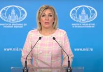Захарова похвалила США за отказ свергать режимы ради продвижения демократии