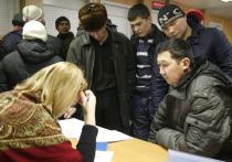 Правила экзаменов для претендентов на временное проживание дополнили