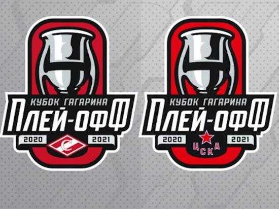 ЦСКА в овертайме обыграл «Спартак» в плей-офф КХЛ