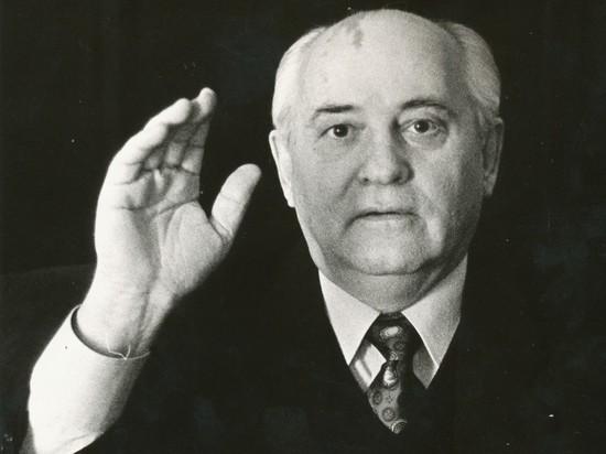 Горбачев призвал остановить гонку вооружений