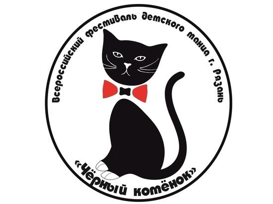 Детский ансамбль из Бурятии стал лауреатом Всероссийского фестиваля