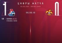 «Локомотив» начал плей-офф с победы