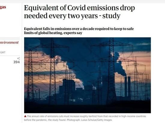 Пандемия показала, насколько должны сокращаться выбросы CO2 в атмосферу