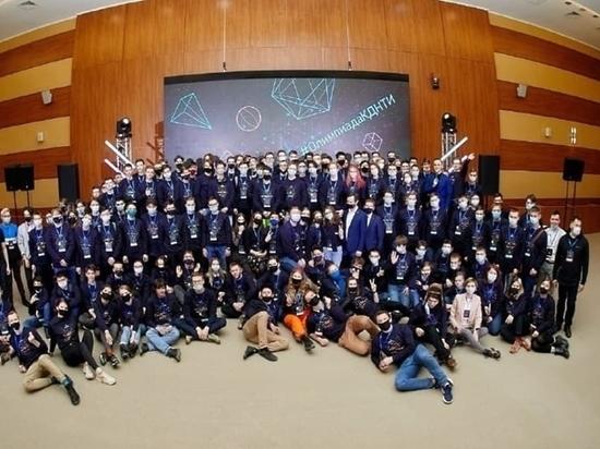 Юные инженеры из Пущино вышли в финал престижной олимпиады