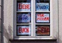 Германия: сокращение летних каникул - возможная перспектива