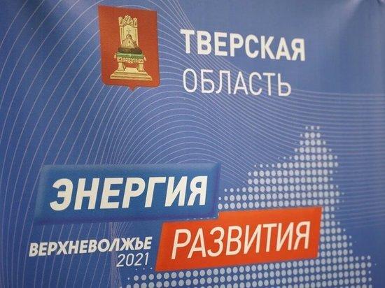 Игорь Руденя рассказал о строительстве домов для жителей Тверской области
