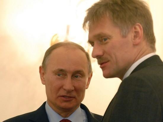 Кремль оценил «шутку» премьера Словакии о Закарпатье в обмен на вакцину
