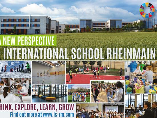 Германия: Возможности новой школы международного бакалавриата