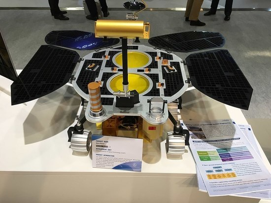Анонсирована дата посадки на Марс китайского аппарата