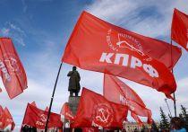 Раскол наметился в рядах представителей Коммунистической партии по всей России