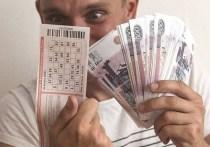 В Костроме есть миллионер, который сам об этом не знает