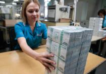 Министерство финансов РФ с 5 марта увеличит ежедневные покупки валюты в три раза
