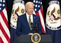 Администрация Джо Байдена опубликовала первое Руководство по национальной безопасности
